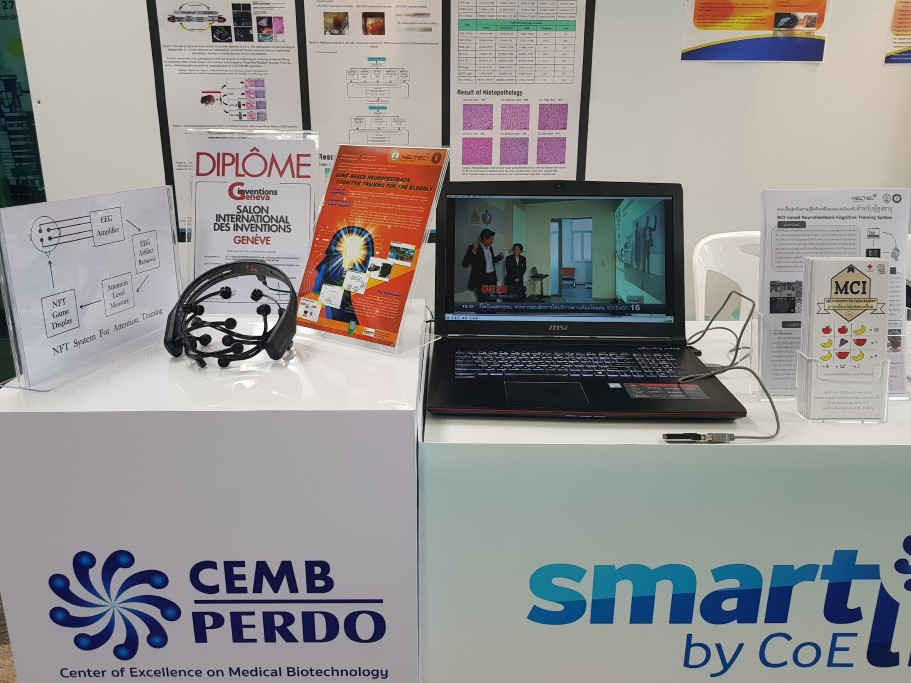 Exhibition from CEMB